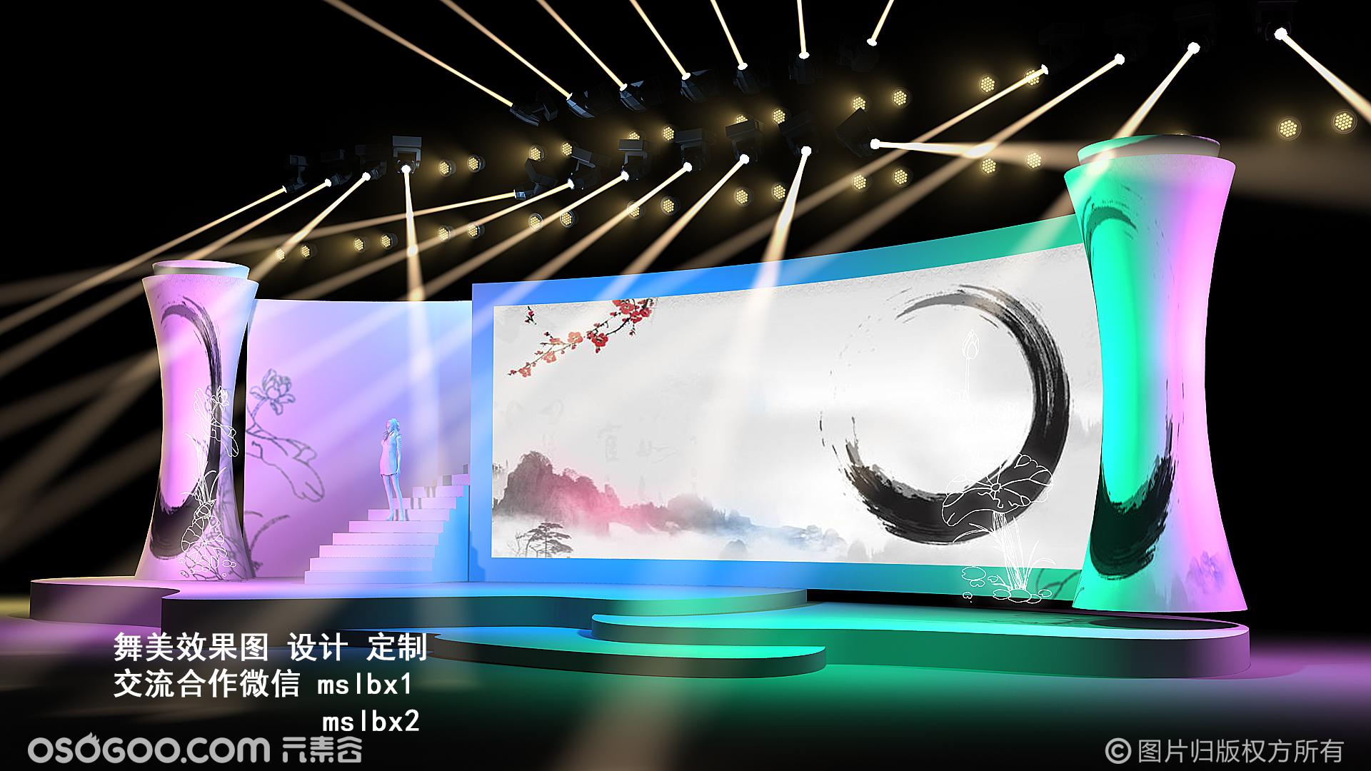 2020中式颁奖晚会舞美效果图设计定制案例
