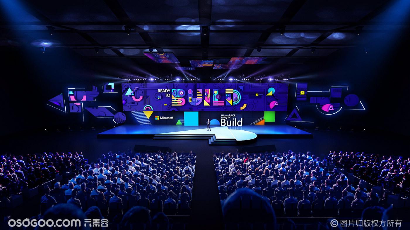 投标方案|微软20财政年度启动仪式
