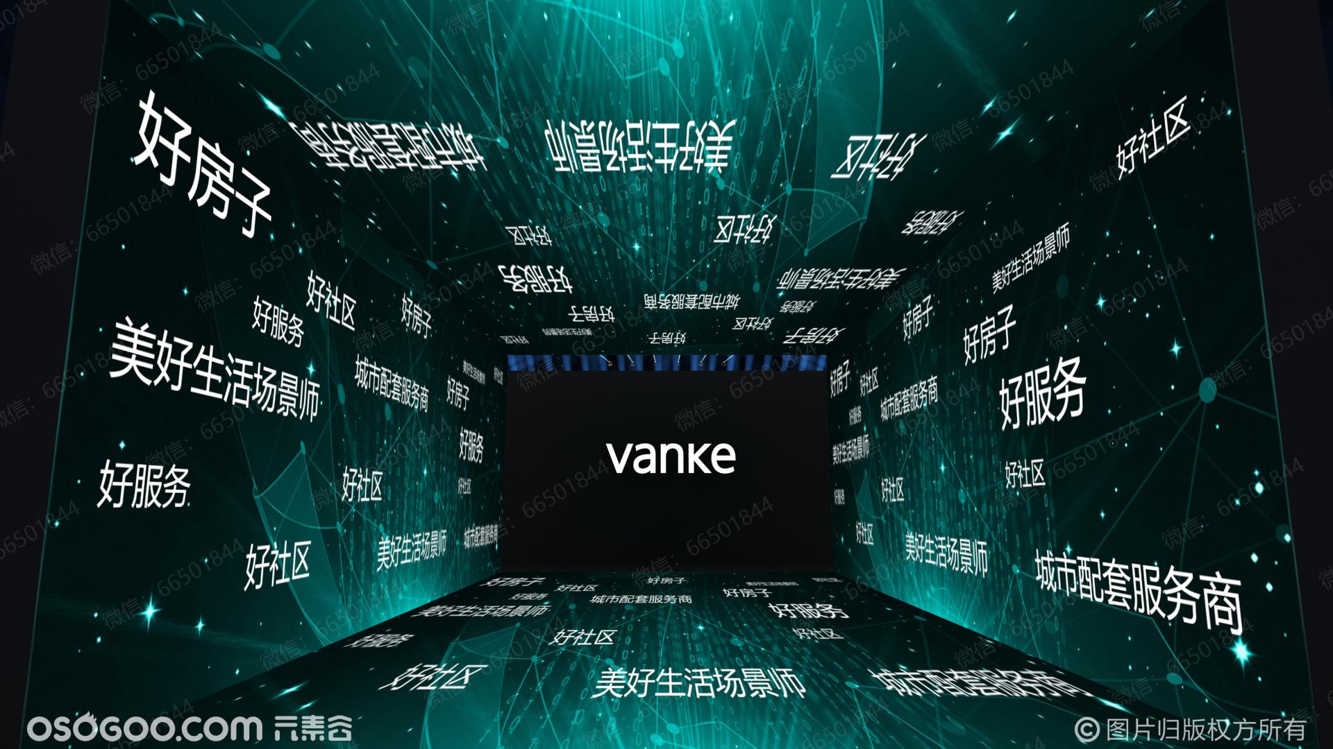 发布会舞台设计3d效果图