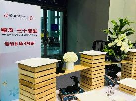 20180810深圳会展中心活动策划茶歇