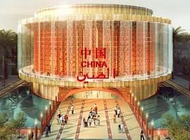2020世博会中国馆长啥样?