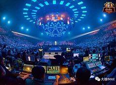 360度开放式的全景舞台