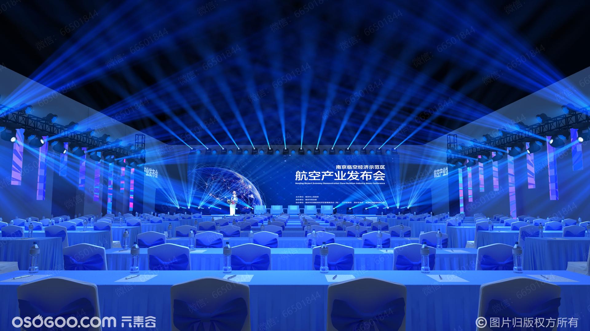 会议活动舞台灯光3D效果图