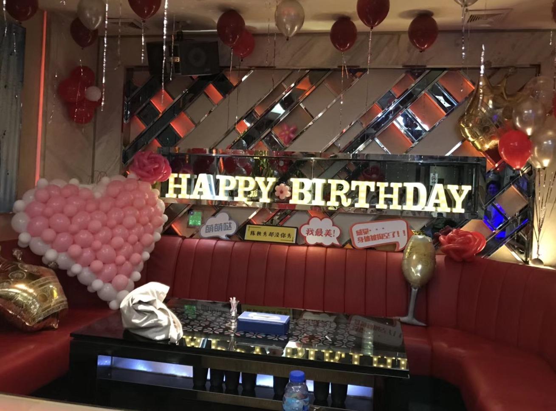 广州生日派对KTV布置3