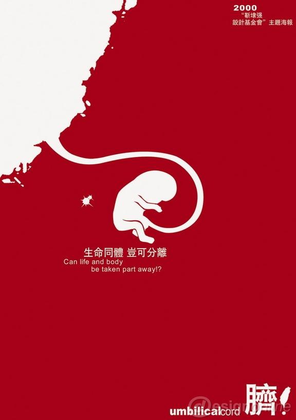 台湾回归大师奖作品