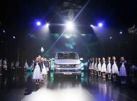大众商旅车迈特威悠享版上市会出彩设计|创意全纪录