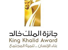 皇室级别的活动设计|国王奖活动