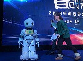 展馆讲解机器人 会展智能机器人