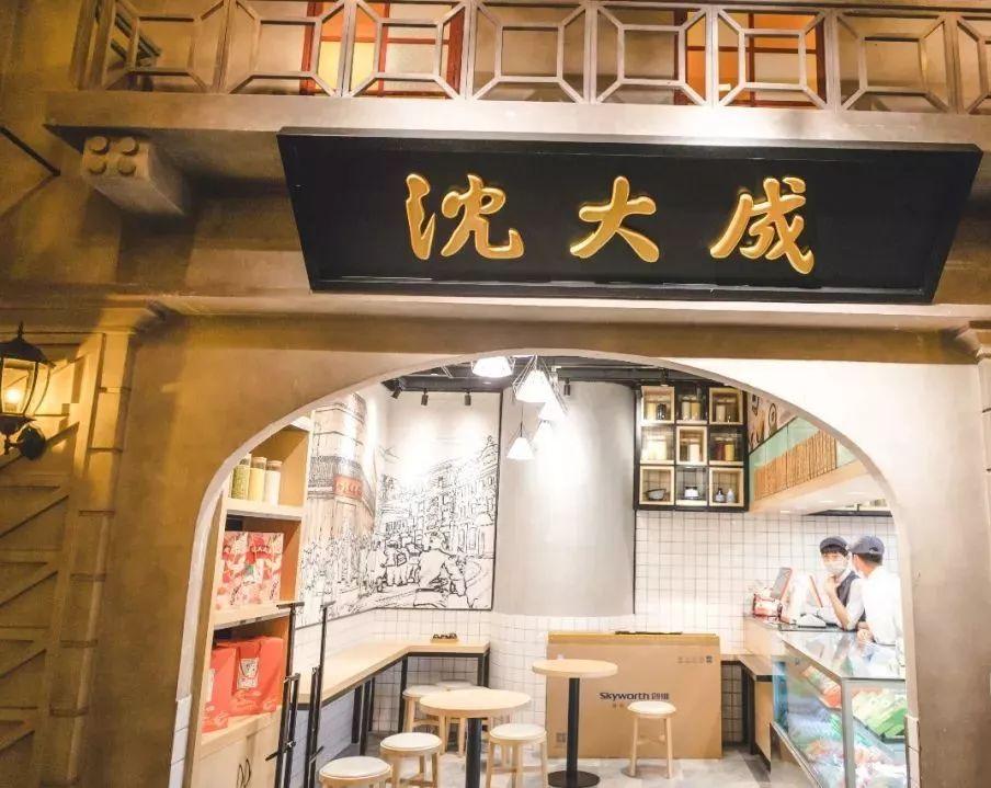 很摞_1192弄老上海风情主题街区|资讯-元素谷(OSOGOO)