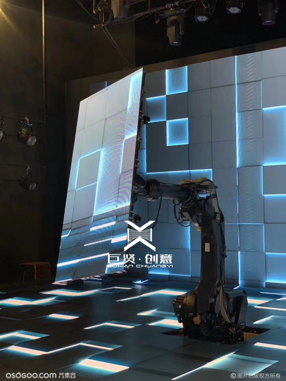 重庆 · 来福士 · 国内裸眼3D机械臂首秀