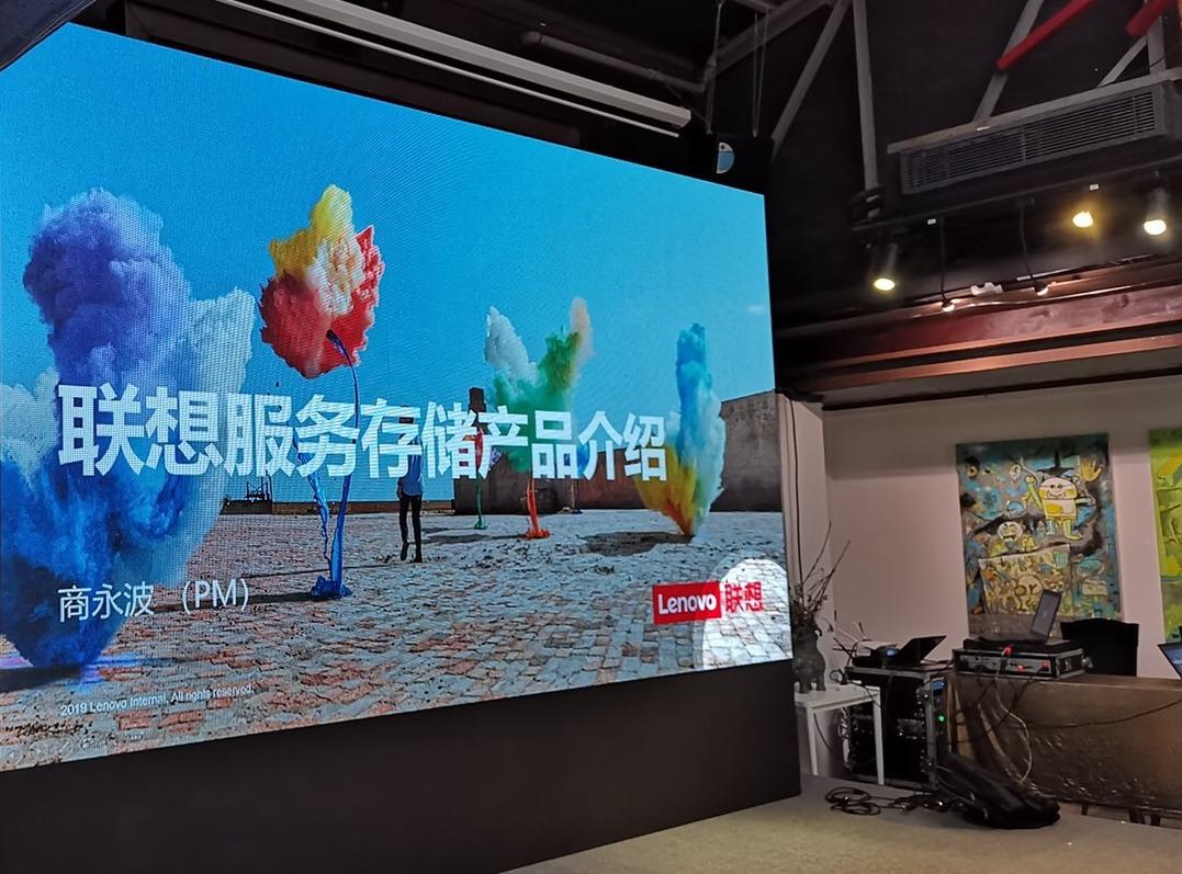 LEDP3大屏租赁130元/㎡:联想中国区存储业务合作