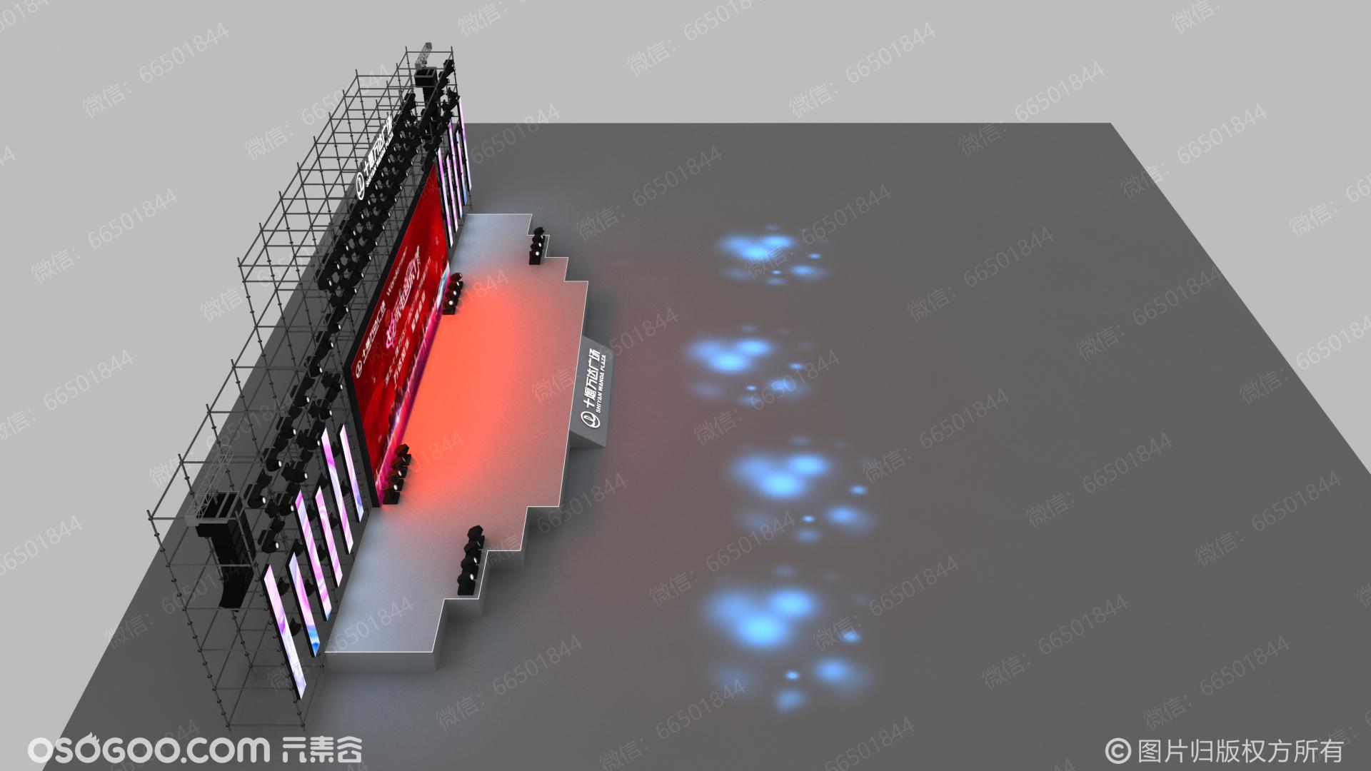 万达活动舞台3d效果图