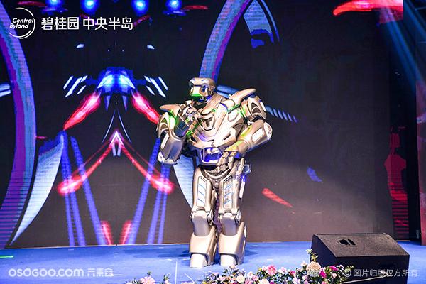 国内首台主持机器人,智能AI娱乐机器人,笑傲江湖同