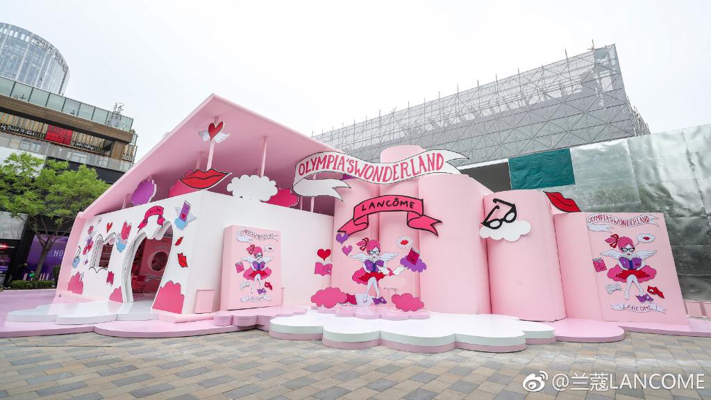 兰蔻奇幻乐园限量彩妆体验店
