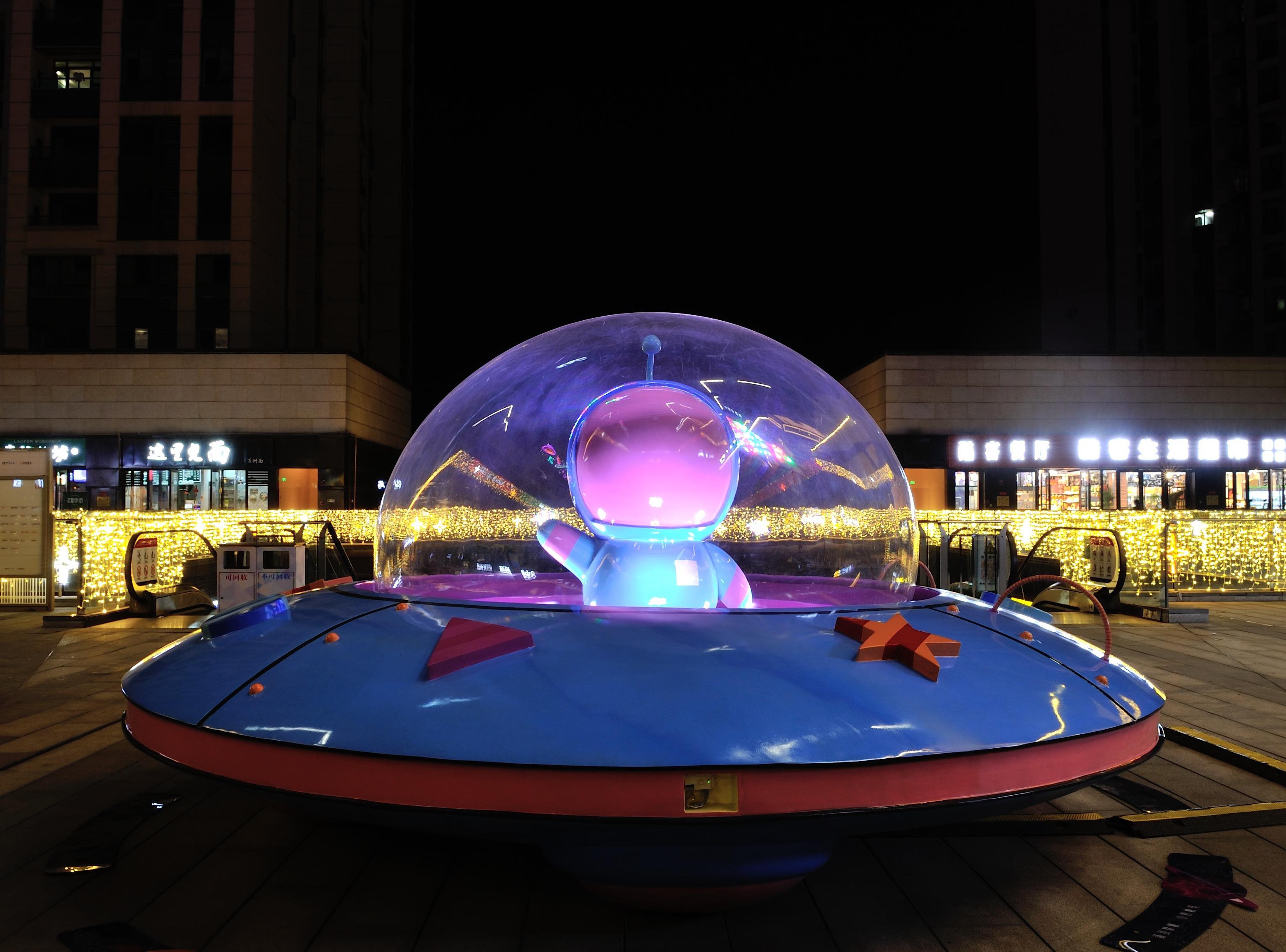 夜空彩虹案例分享-星空下的精灵-重庆华侨城