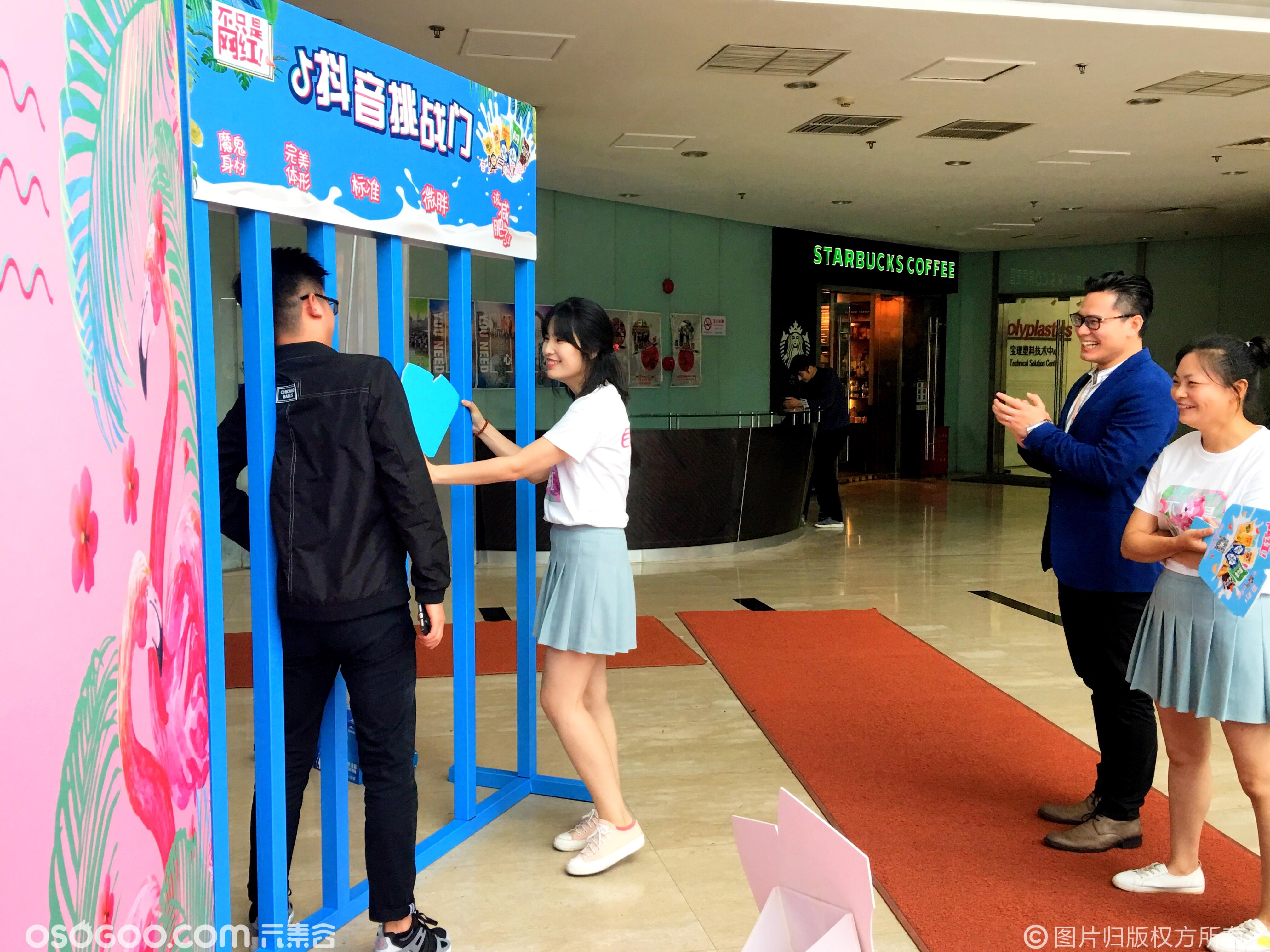 """天润酸奶""""不只是网红""""系列推广活动"""
