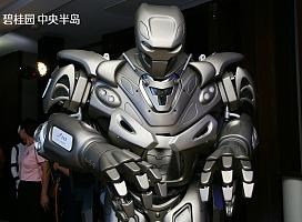 机器人表演  机器人租赁  泰坦机器人表演