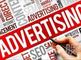 广告业已经是夕阳产业了吗?