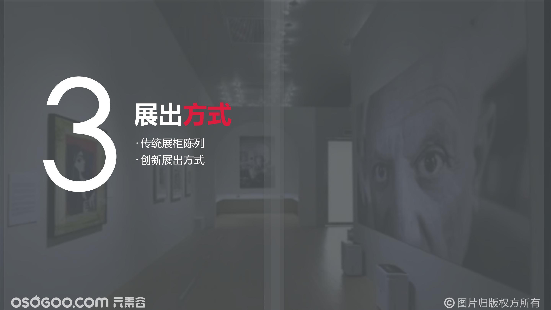 [正版授权]毕加索馆藏级作品真迹展
