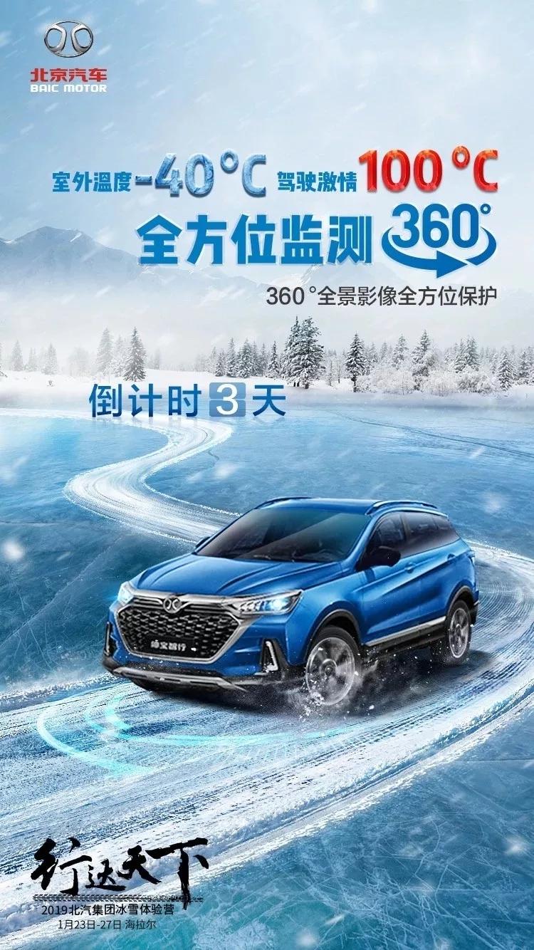 北京冬奥会还没来 这支花滑视频就刷了屏