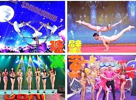 钢环舞,杂技,柔术,肩上芭蕾,力量组合杂技表演