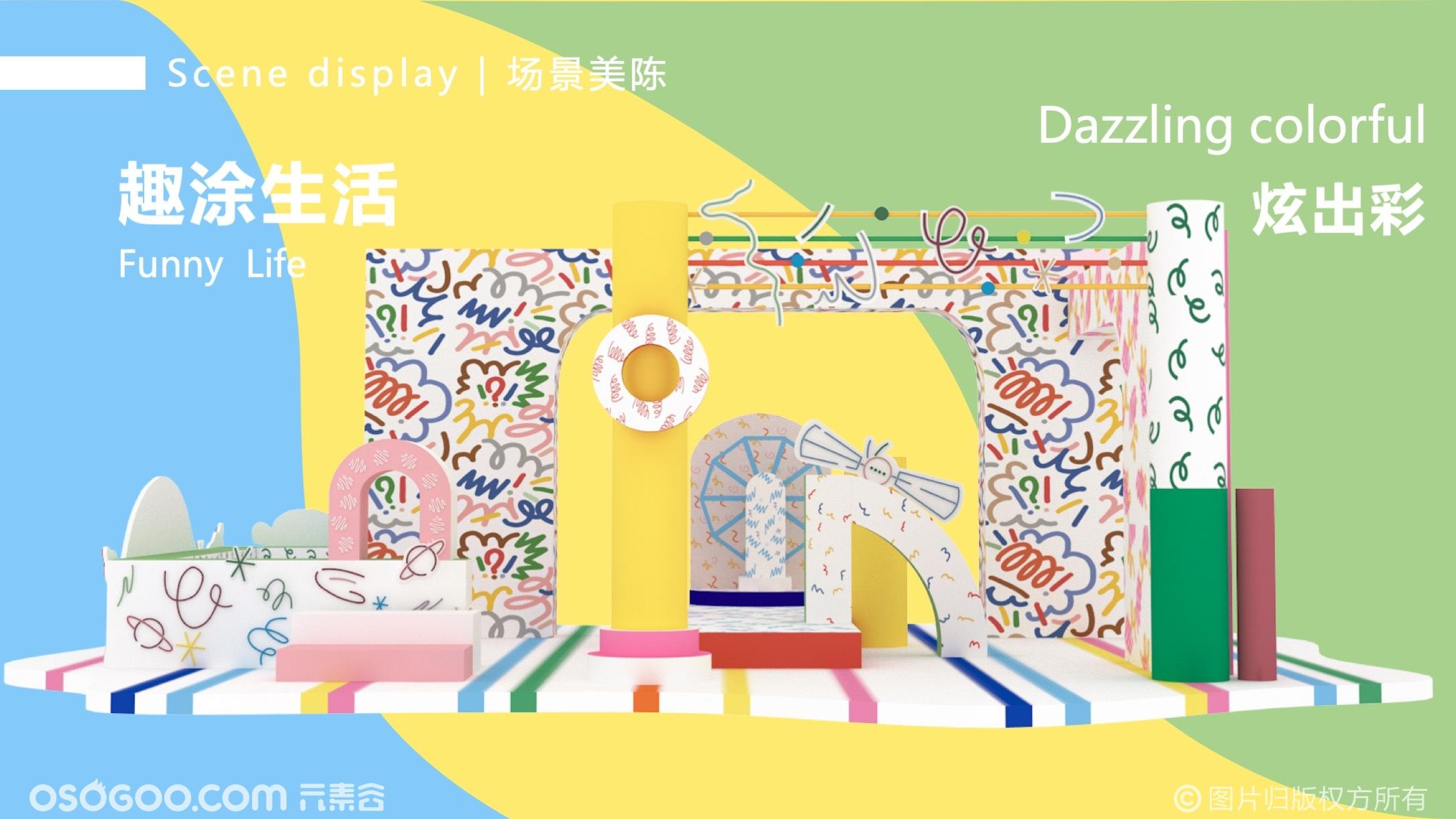 【涂鸦俱乐部】荷兰新锐现代艺术家卓迪•纽温迪克—感映艺术出品
