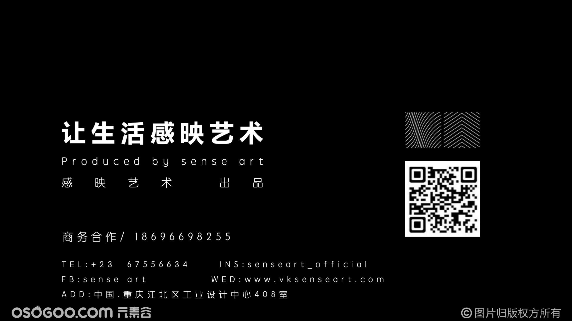 香奈儿小黑裙艺术时尚收藏展《觉醒之旅》——感映艺术出品