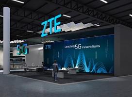 ZTE中兴5G展位设计