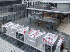 华为全球首家旗舰店:新一代浸入式购物体验
