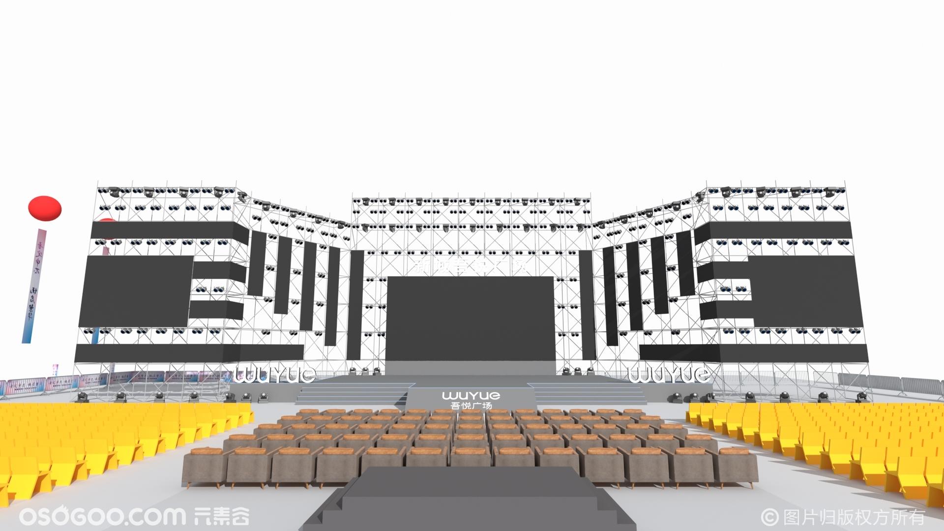 演唱会舞台效果图