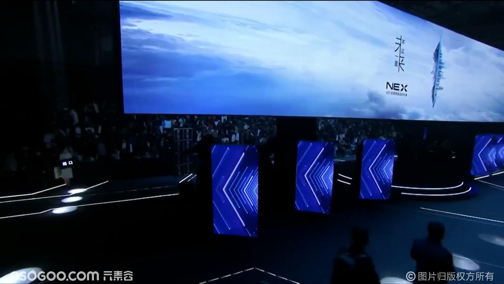 vivo NEX双屏版新品发布会