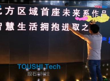 投石科技灯光互动墙装置|让艺术不再高冷
