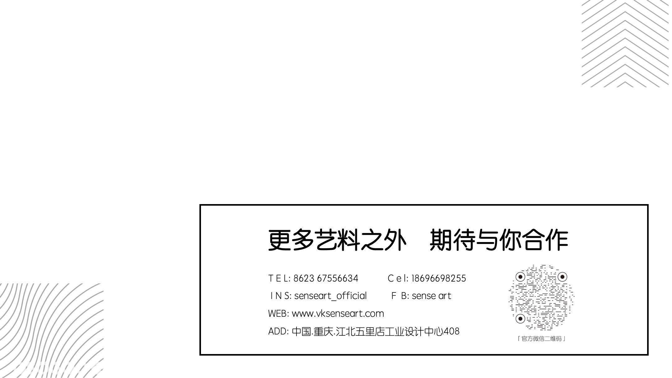 法国洛可可服饰艺术臻品展【瑰丽凡尔赛】——感映艺术出品