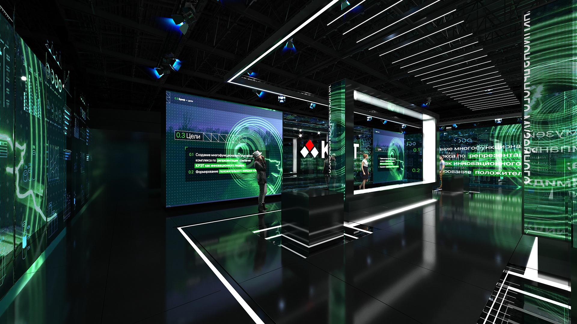 国际资讯_科技展馆的概念设计|设计-元素谷(OSOGOO)