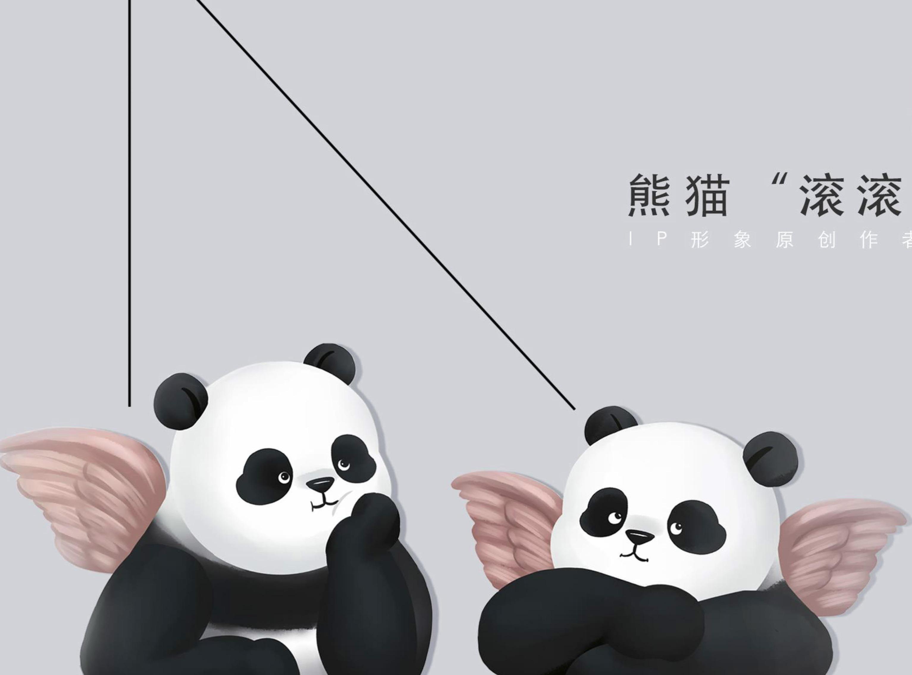 熊猫滚滚IP主题展