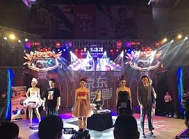 京东校园时装秀