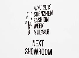 2019深圳时装周|时尚盛宴炫丽开秀|