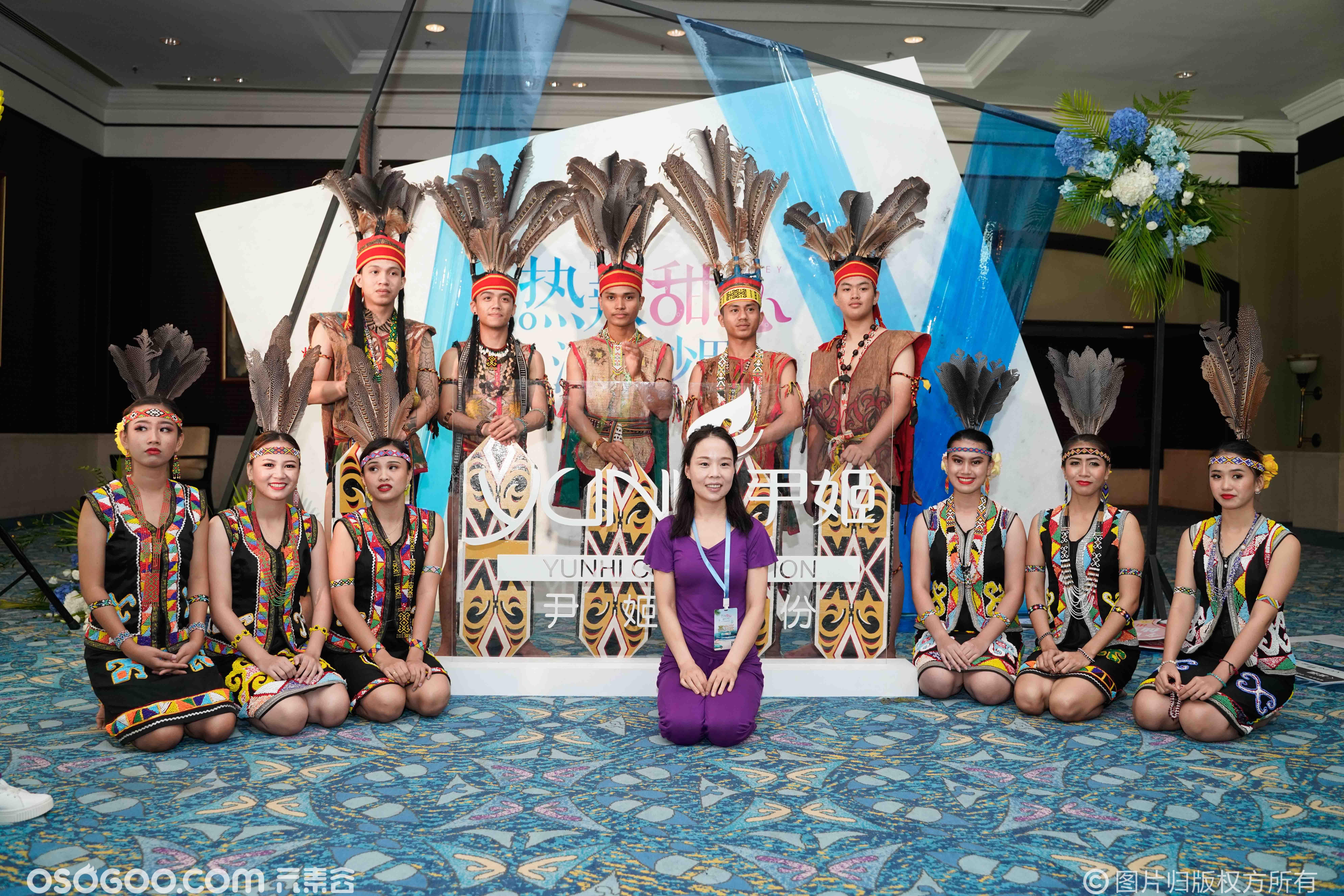 尹姬健康潮流盛典(馬來西亞)-一合相品牌公關