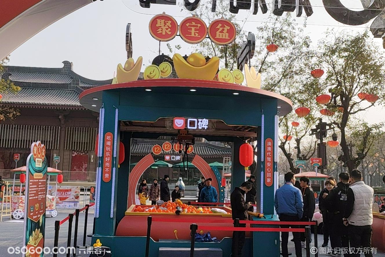 """大唐不夜城真人娃娃机上演""""聚宝盆"""""""