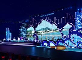 岘港30周年庆典活动|越南