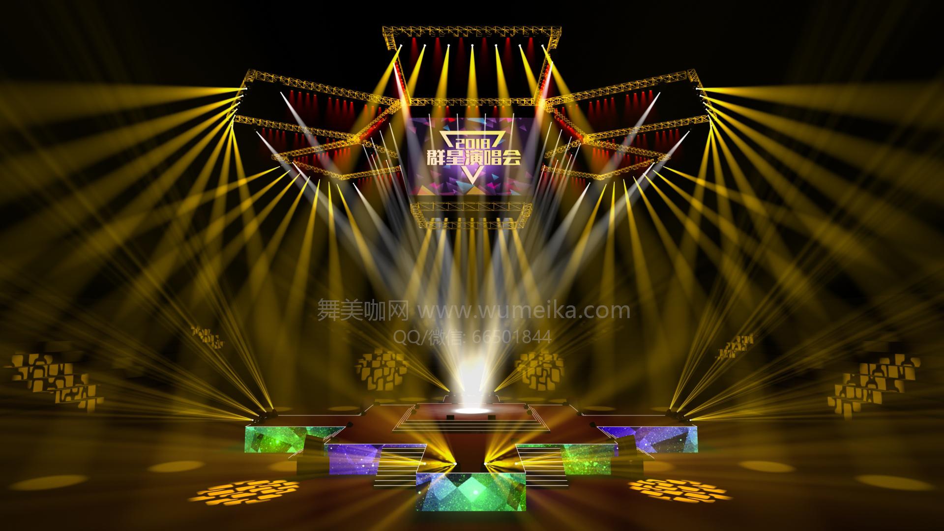 四面观众舞台效果图设计