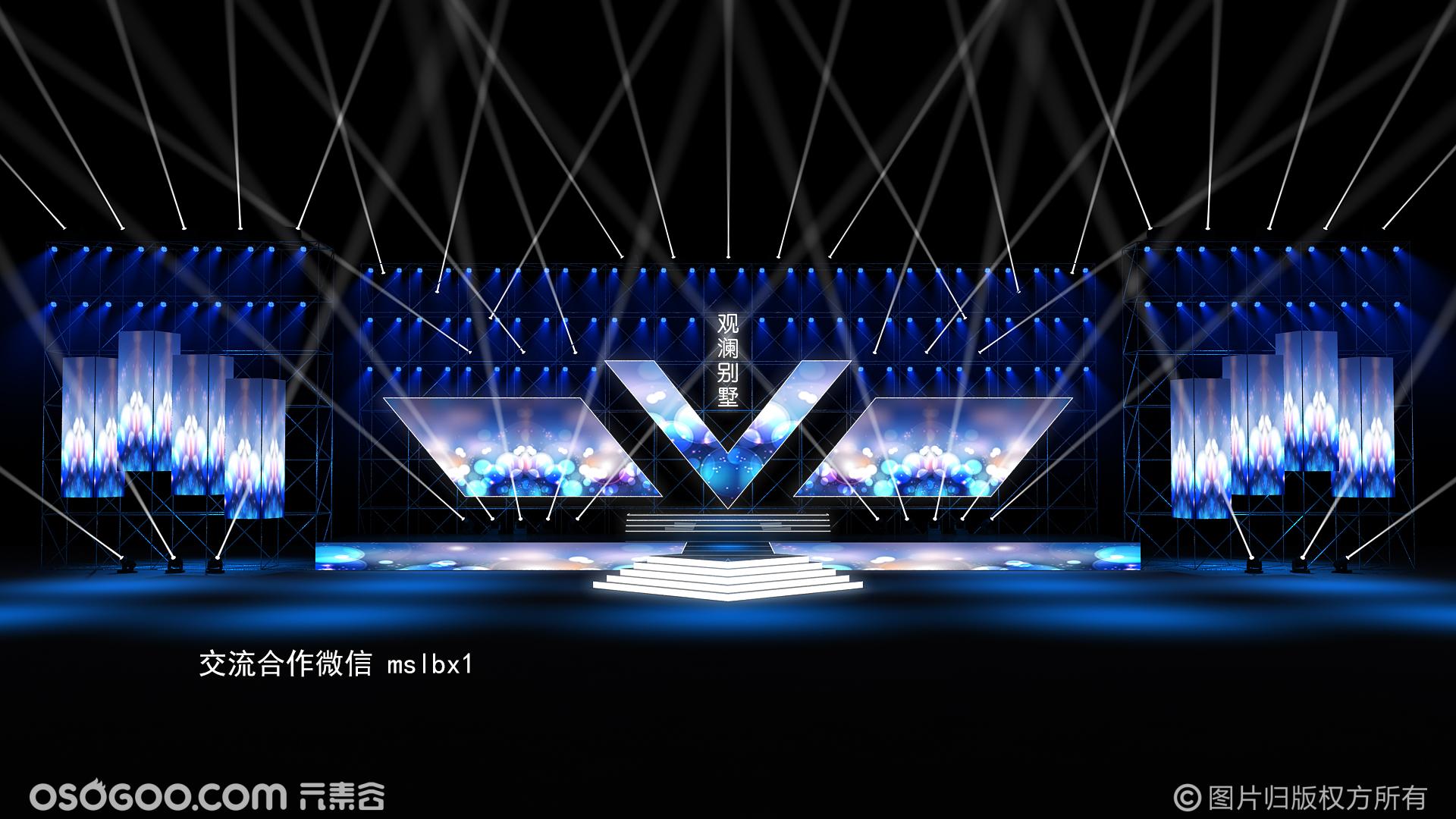麦田舞美设计地产开盘地产发布会舞美效果图设计定制
