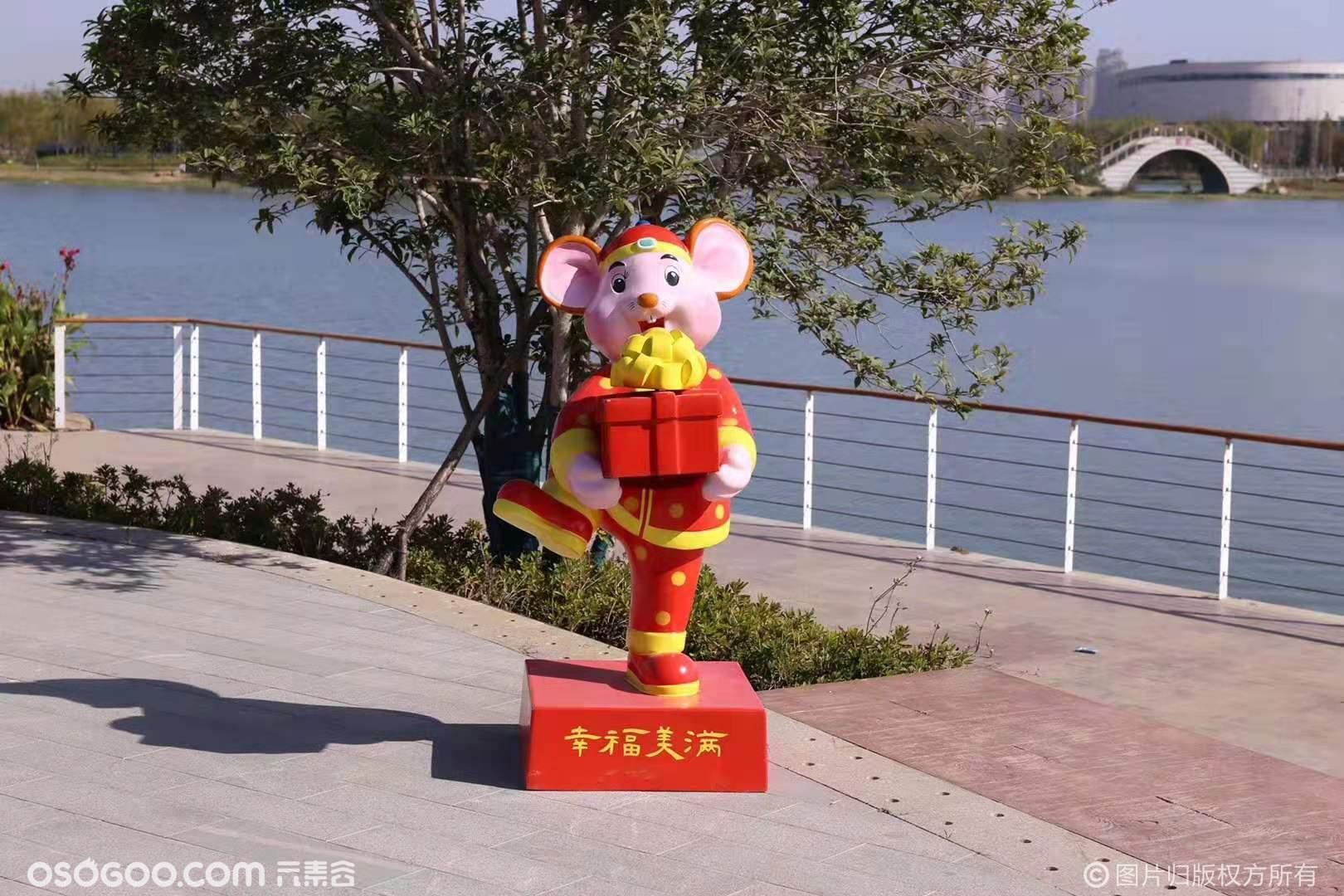 鼠年新气象装饰模型 卡通鼠雕塑模型摆件迎接春节