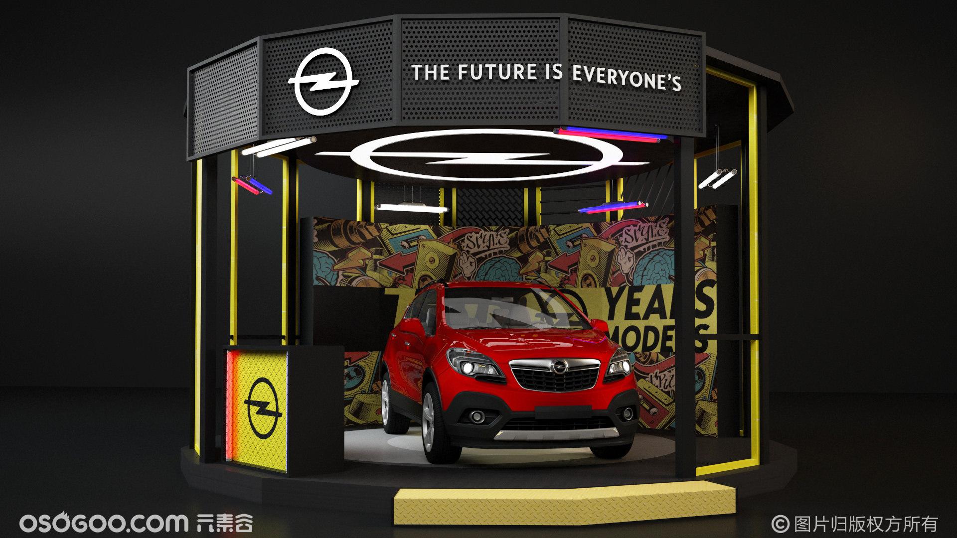 Opel汽车120周年庆