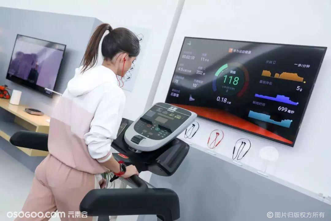 2019华为春季新品发布会