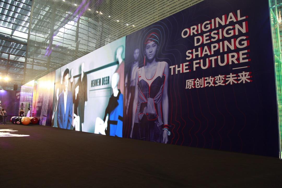 2018第五届深圳原创设计时装周
