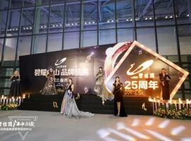 中山博览中心品牌盛典曹格唱响中山案例分享