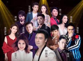 2018最流行最佳明星艺人拼盘组合