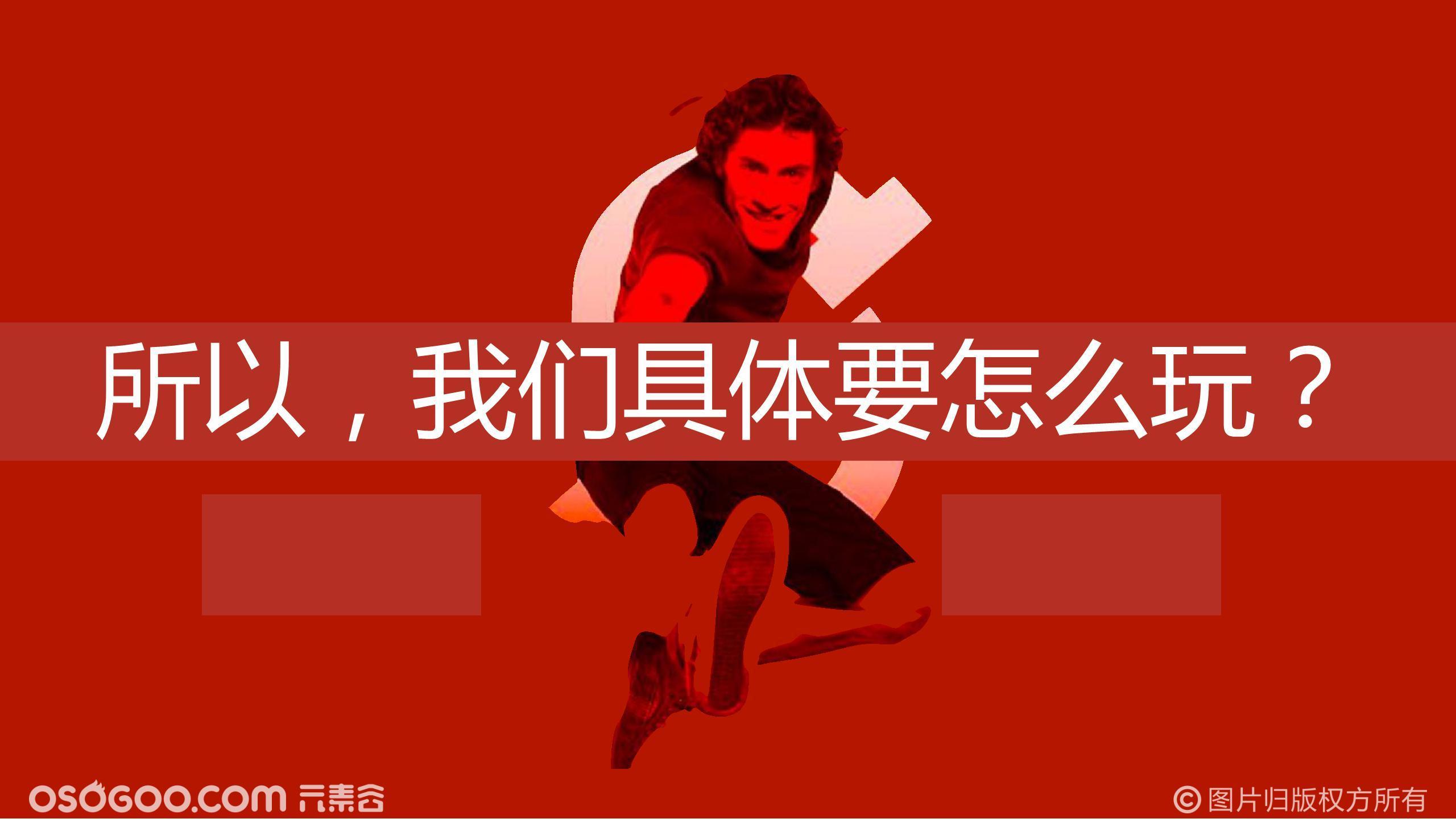 """2020年商业广场""""潮拜天地""""元宵庙会活动策划案"""