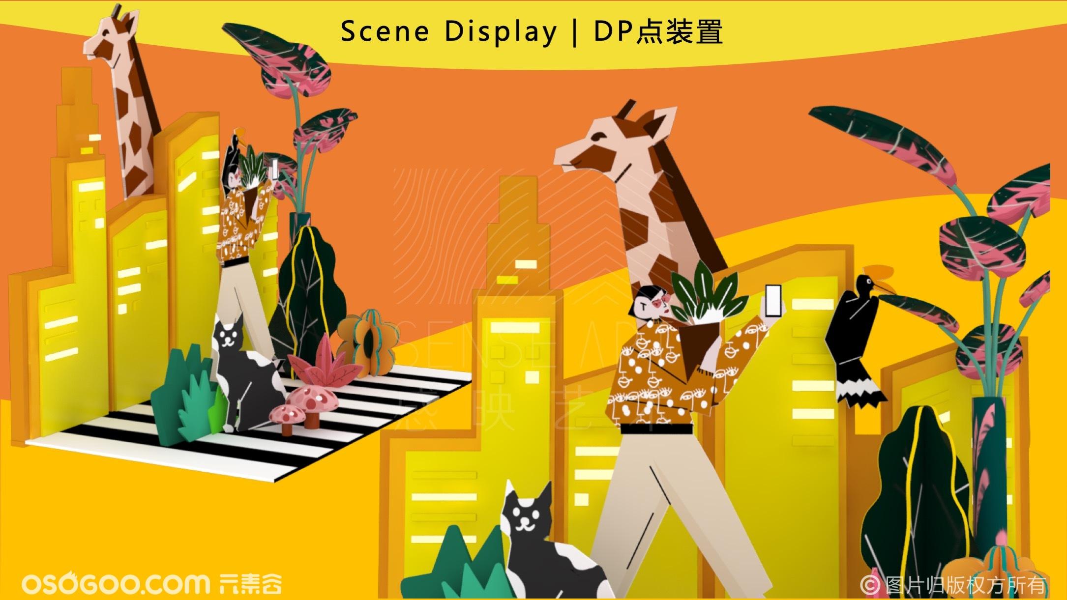 【潮趣森林俱乐部】印度尼西亚艺术家主题IP沉浸式体验展
